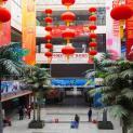 Đảng viên và các viên chức công quyền Trung Quốc bị cấm không được mừng lễ Giáng Sinh
