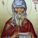 Thánh Gioan Damas