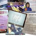 Việt Nam : Khi văn hóa thiếu văn hóa !