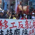 Đài Loan: Hàng nghìn lao động Việt Nam, Indonesia, Thái Lan và Philippin biểu tình đòi quyền lợi cho người lao động