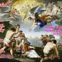 26/12 Các con hãy coi chừng người đời